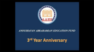 aaef-anniversary