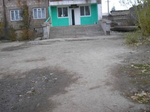 Gyumri  2 VHS old  entrance