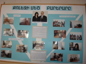 Yeghegnadzor VHS students expressing their gratitude to AAEF with a nice wall news paper by showing the remodeling process in their school  204
